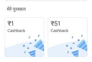 Mobile Recharge Se Paise Kaise Kamaye : Tips & Tricks In Hindi | Online Mobile Recharge करके Paise / Cashback कैसे कमाए | Top Cashback Apps । Best Mobile Recharge Apps 2021