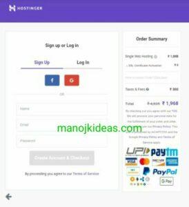 Hostinger Se Hosting Kaise Kharide । Best Web Hosting In Hindi 2021?
